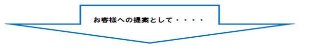 tape_sita_yajirushi.JPG