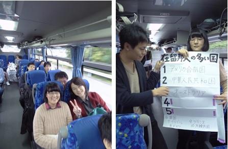 2017旅行_1.jpg