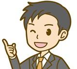U.Hさん (2014年度入社 経営学部)